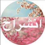 ��� ������ ����� 2016 - ������ ����� ��� ������ - aanshraa7 name wallpaper 2015_1419195626_482.