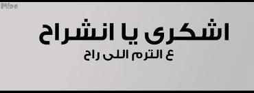 ��� ��� ������ ����� 2016 - ������ ����� ��� ������ 2016