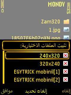 ����� ����� ���� ������ ����� - operamini2015 2015_1419531027_176.