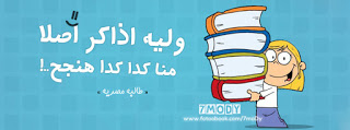صور غلاف فيس بوك عربي - كفرات فيس بوك بالعربي جميلة- صور غلاف للفيس بوك عربى 2015_1419700986_451.