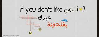 صور غلاف فيس بوك عربي - كفرات فيس بوك بالعربي جميلة- صور غلاف للفيس بوك عربى 2015_1419700986_742.