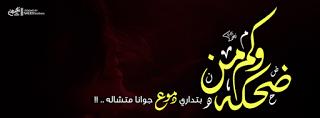 صور غلاف فيس بوك عربي - كفرات فيس بوك بالعربي جميلة- صور غلاف للفيس بوك عربى 2015_1419700987_847.