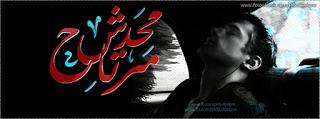 صور غلاف فيس بوك عربي - كفرات فيس بوك بالعربي جميلة- صور غلاف للفيس بوك عربى 2015_1419700987_852.