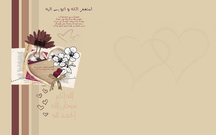 صور وخلفايت اسلاميه جميلة رائعة , تحميل صور اسلامية وادعية , صور مكتوب عليها كلام اسلامي للفيس بوك img_1391919787_870.j