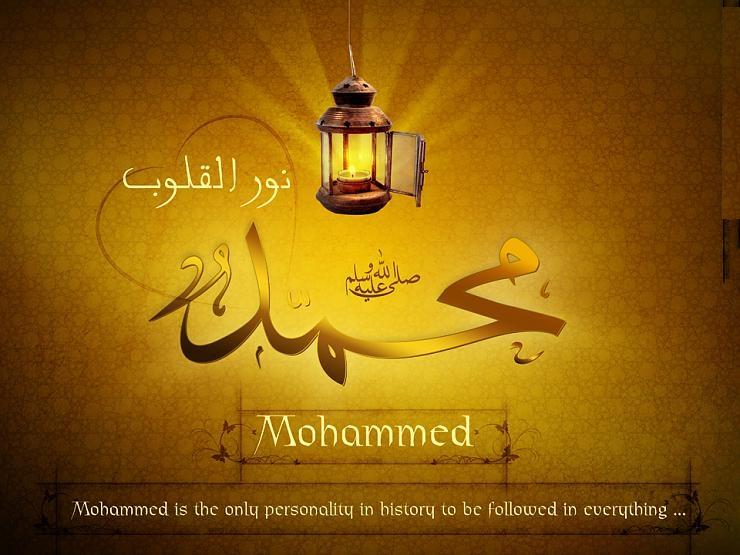 صور وخلفايت اسلاميه جميلة رائعة , تحميل صور اسلامية وادعية , صور مكتوب عليها كلام اسلامي للفيس بوك img_1391919789_834.j
