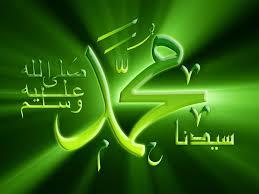 صور وخلفايت اسلاميه جميلة رائعة , تحميل صور اسلامية وادعية , صور مكتوب عليها كلام اسلامي للفيس بوك img_1391919789_868.j