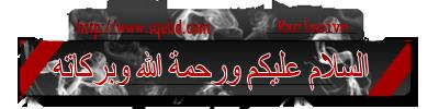 ����� ���� ��� �������� ���� ��� , ������� ,����� new_1419736302_307.p