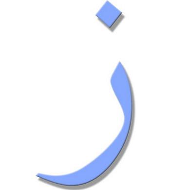 ����� ����� ���� ���� ����� , ����� ����� ���� ����� �������� , ����� ������ ������� ���� � new_1420545653_589.j
