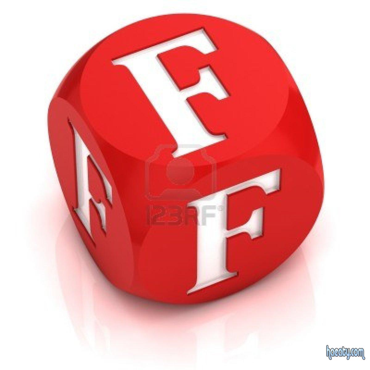 صور حرف F , صور حرف F مزخرفة , خلفيات جديدة 2016 letter F pictures
