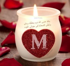 حرف m على شكل قلب , حرف m انستقرام , حرف m مزخرف للبلاك بيري , حرف m متحرك 2016