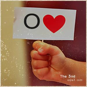 صور حرف A مع O , صور a و O رومانسية حب , خلفيات قلب جديدة 2016