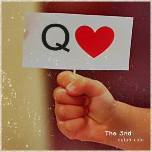 ��� ��� Q , ��� ��� Q ������ , ������ ����� 2016 letter Q Pictures new_1420768407_397.p