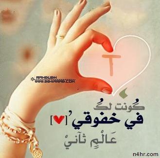 رومانسية حرف T على اليد