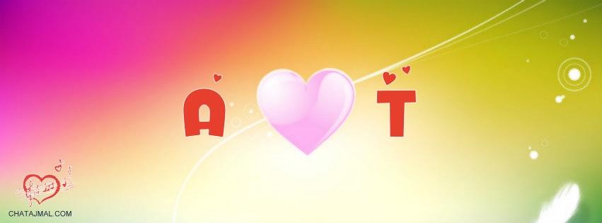 ��� ��� a �� t , ��� a � t �������� �� , ������ ��� ����� new_1421054961_873.j