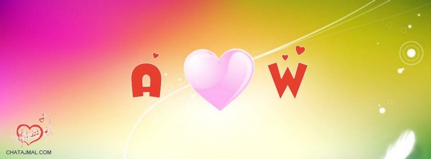 ��� ��� a �� w , ��� a � w �������� �� , ������ ��� ����� 2016 new_1421112026_737.j