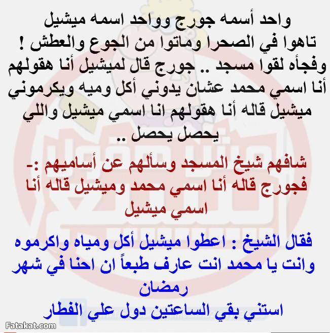 ��� ���  ������  ����� , ���� ��� �����, ��� ����� ����� ��� new_1421276629_523.p