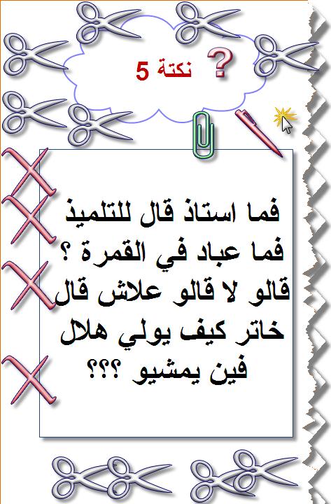��� ���  ������ ����� , ���� ��� �����, ��� ����� ����� ��� new_1421323359_228.p