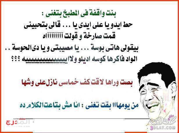 ��� ���  ������ ����� , ���� ��� �����, ��� ����� ����� ��� new_1421326039_574.j