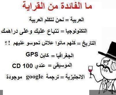 نكت جزائرية رح تموتك من الضحك new_1421328091_753.j