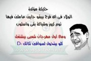 ��� ��� �������   ����� , ���� ��� �����, ��� ����� ����� ��� new_1421333001_649.j