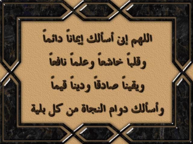 صور بطاقات اسلامية 2017 ، صور اسلامية مكتوب عليها ، بطاقات بطاقة اسلامية 2016 new_1421343929_833.j