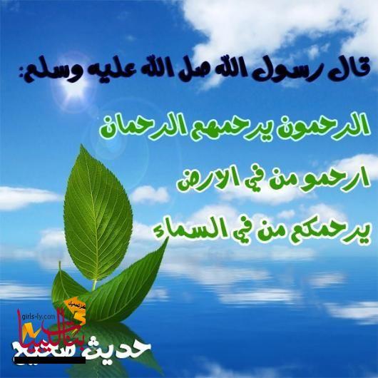 صور بطاقات اسلامية 2017 ، صور اسلامية مكتوب عليها ، بطاقات بطاقة اسلامية 2016 new_1421343931_727.j