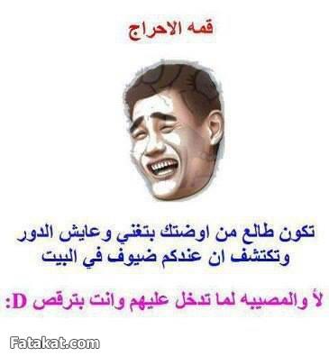 ��� ��� ����� ����� ��� , ���� ��� �����, ��� ����� ����� ��� new_1421368683_652.j