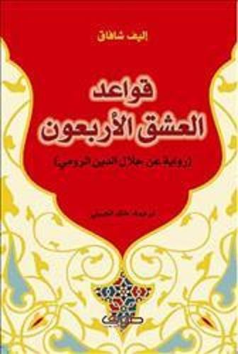 ����� ����� ����� ����� �������� pdf , ����� ���� ����� , ����� ����� ����� �������� ������ ���� ��� new_1421377089_253.j