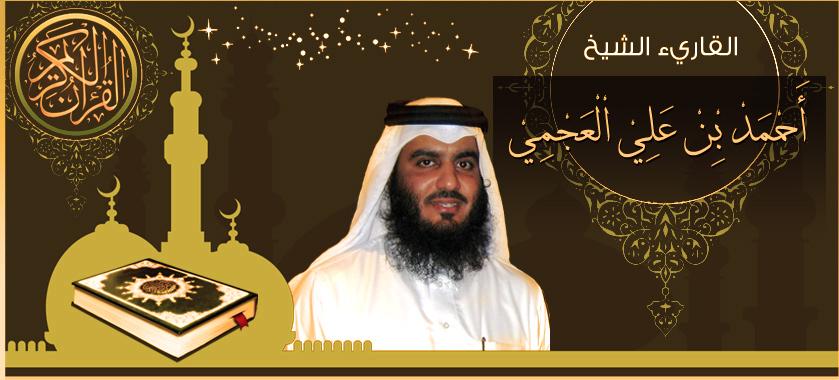��� ������ ������� ������ , ����� ���� ������ ������ ����� , Photos Ahmed Al Ajmi  2016 new_1421848215_786.j