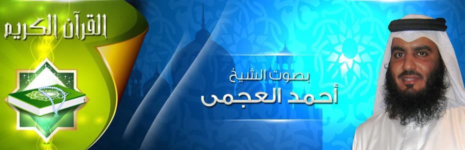 ��� ������ ������� ������ , ����� ���� ������ ������ ����� , Photos Ahmed Al Ajmi  2016 new_1421848217_924.j