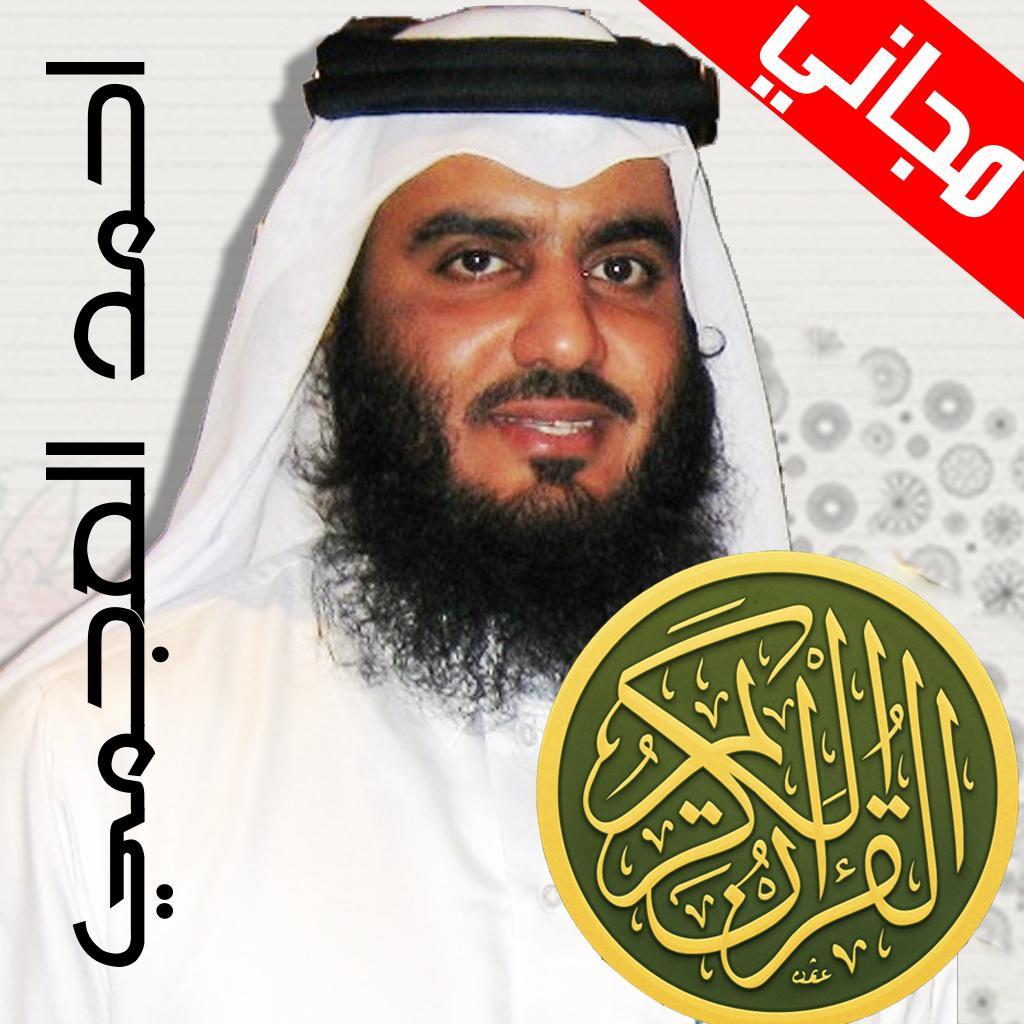 ��� ������ ������� ������ , ����� ���� ������ ������ ����� , Photos Ahmed Al Ajmi  2016 new_1421848527_807.p