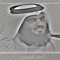 ��� ������ ������� ������ , ����� ���� ������ ������ ����� , Photos Ahmed Al Ajmi  2016 new_1421848530_798.p