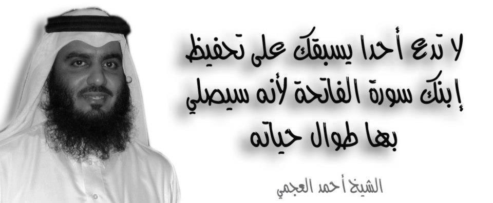 ��� ������ ������� ������ , ����� ���� ������ ������ ����� , Photos Ahmed Al Ajmi  2016 new_1421848532_510.j