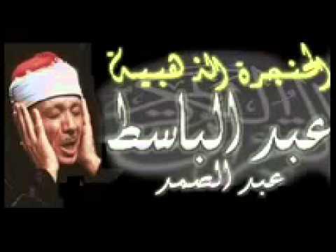 ��� ������ ������� ��� ������  , ����� ��� ������ ��� �����  ������ ����� , Photos Abdulbasit Abduls new_1421850462_602.j