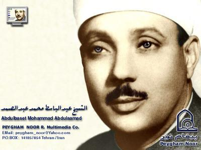 ��� ������ ������� ��� ������  , ����� ��� ������ ��� �����  ������ ����� , Photos Abdulbasit Abduls new_1421850462_649.j