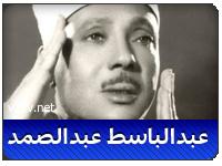 ��� ������ ������� ��� ������  , ����� ��� ������ ��� �����  ������ ����� , Photos Abdulbasit Abduls new_1421851066_342.p