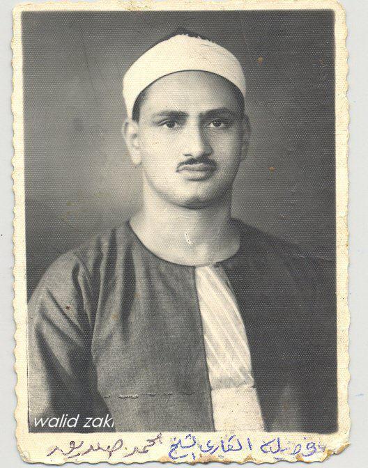 نتيجة بحث الصور عن الشيخ محمد صديق المنشاوي