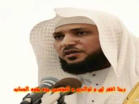 ��� ������ ������� ��������  , ����� ���� ��������  ������ ����� , Photos  Maher Al Muaiqly  2016 new_1421857791_492.j