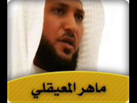 ��� ������ ������� ��������  , ����� ���� ��������  ������ ����� , Photos  Maher Al Muaiqly  2016 new_1421857791_745.j