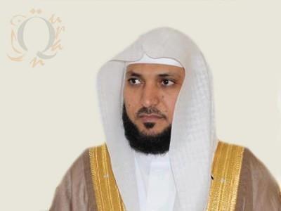 ��� ������ ������� ��������  , ����� ���� ��������  ������ ����� , Photos  Maher Al Muaiqly  2016 new_1421857792_860.j