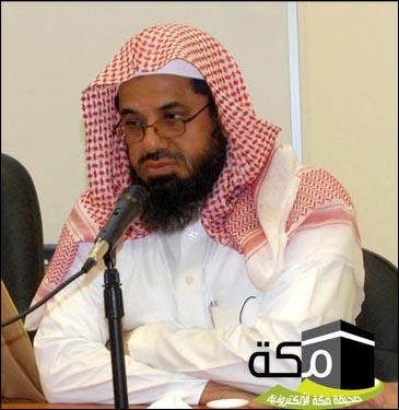 ��� ������ ������� ��������  , ����� ���� ��������  ������ ����� , Photos  Maher Al Muaiqly  2016 new_1421860943_555.j