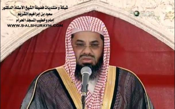 ��� ������ ������� ��������  , ����� ���� ��������  ������ ����� , Photos  Maher Al Muaiqly  2016 new_1421860944_208.j