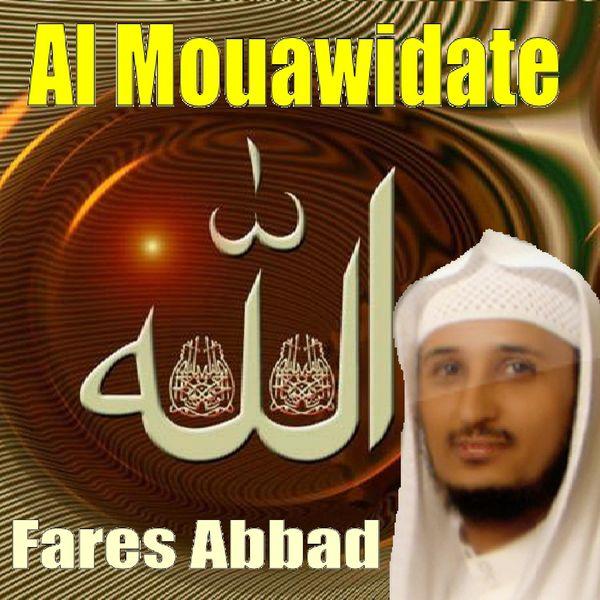 ��� ������ ������� ������   , ����� ���� ����  ������ ����� , Photos  faris abbad  2016 new_1421864023_354.j