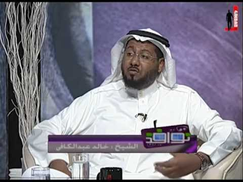 ��� ������ ������� ������  , ����� ���� ��� ������   ������ ����� , Photos khaled abed elkafi  2016 new_1421866285_781.j