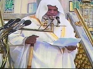 ��� ������ ������� �������  , ����� ��� ������� ������ ����� , Photos  EL Hodaifi  2016 new_1421903533_739.j