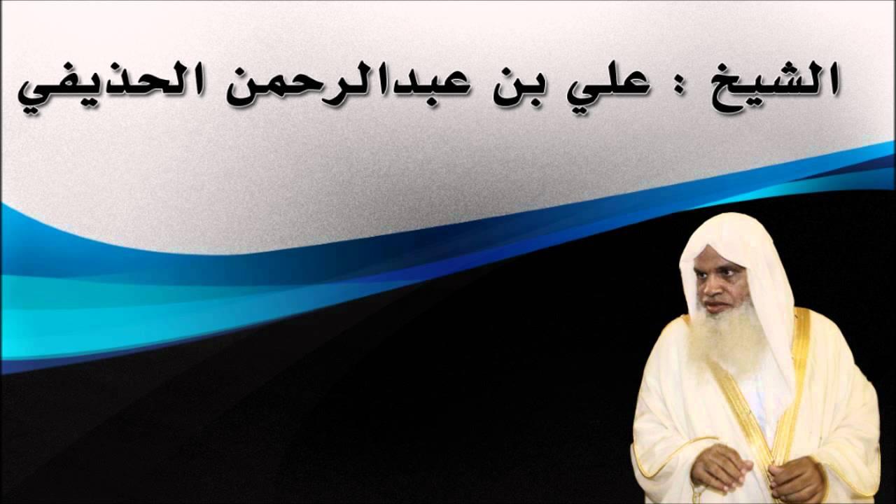 ��� ������ ������� �������  , ����� ��� ������� ������ ����� , Photos  EL Hodaifi  2016 new_1421903533_743.j