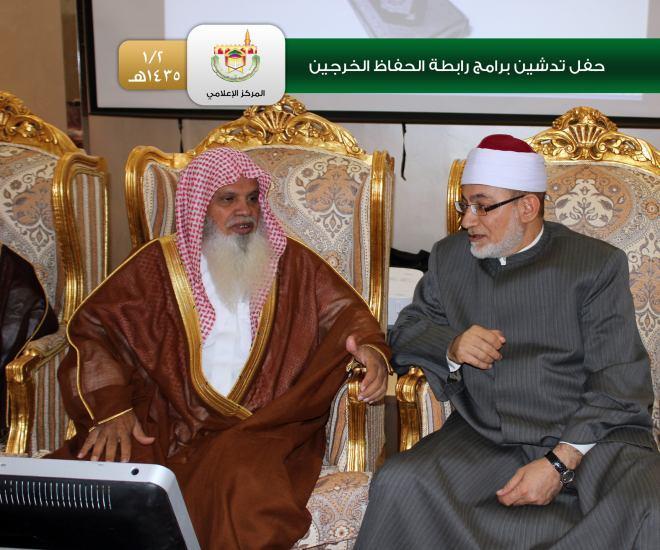 ��� ������ ������� �������  , ����� ��� ������� ������ ����� , Photos  EL Hodaifi  2016 new_1421903535_488.j