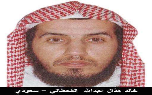��� ������ ������� ������ , ����� ���� ������ ������ ����� , Photos  al qahtani   2016 new_1421905935_395.j