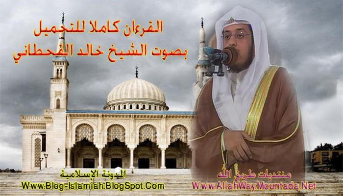 ��� ������ ������� ������ , ����� ���� ������ ������ ����� , Photos  al qahtani   2016 new_1421905935_668.j