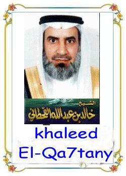 ��� ������ ������� ������ , ����� ���� ������ ������ ����� , Photos  al qahtani   2016 new_1421905937_458.j